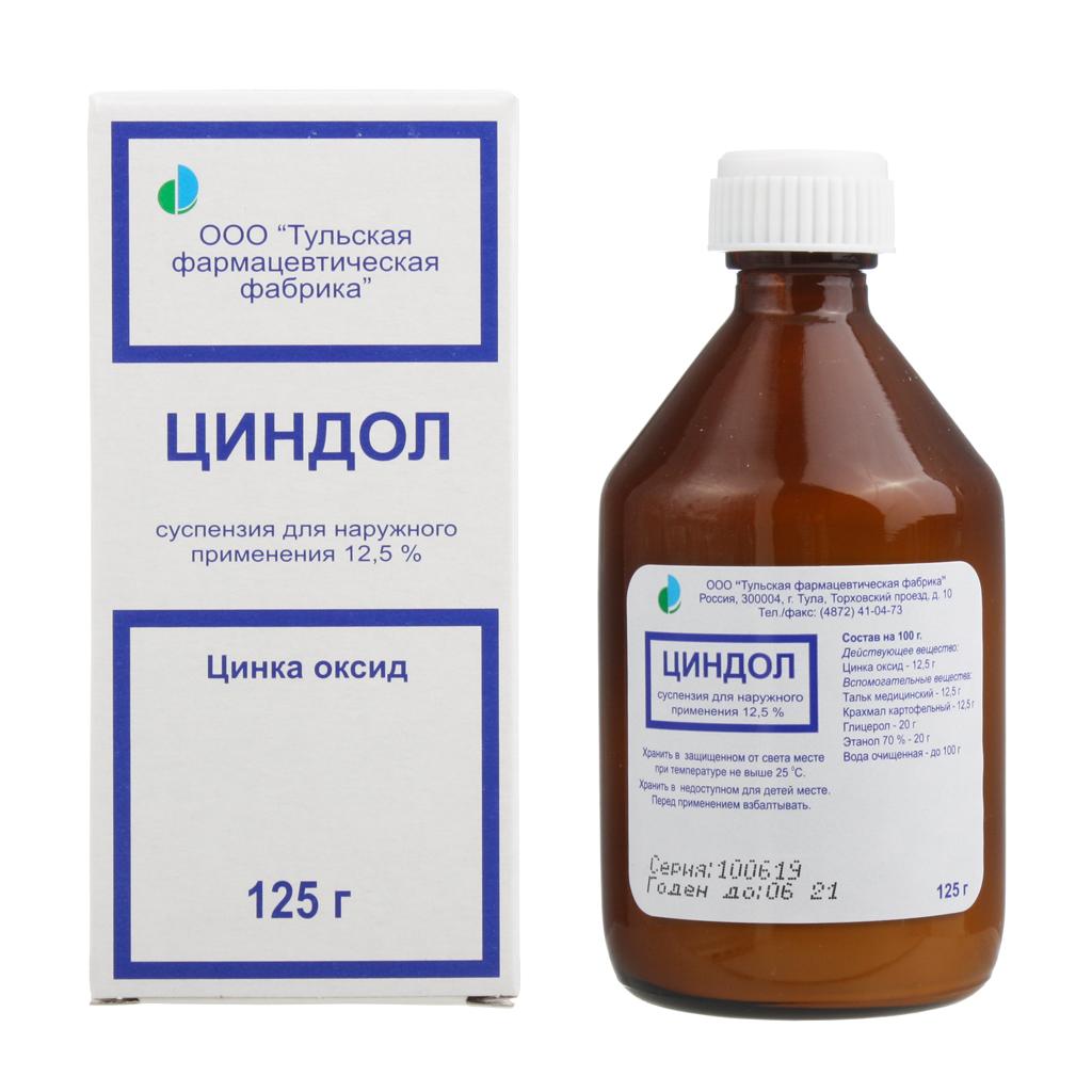 Аптечные средства по уходу за жирной кожей лица
